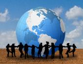 Grants for Non-Profit Organizations