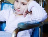 Grants for Special Needs Children